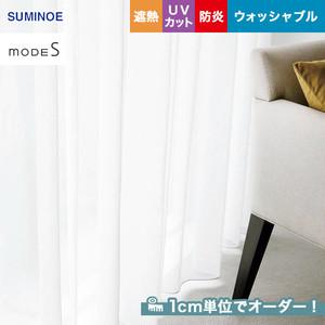 オーダーカーテン スミノエ mode S(モードエス) D-3525