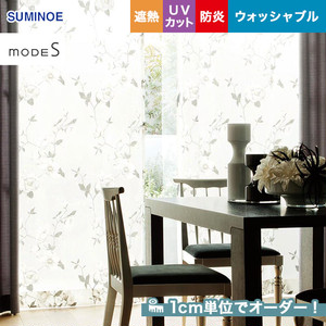 オーダーカーテン スミノエ mode S(モードエス) D-3533