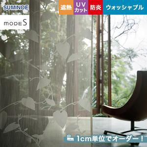 オーダーカーテン スミノエ mode S(モードエス) D-3534