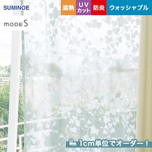 オーダーカーテン スミノエ mode S(モードエス) D-3535