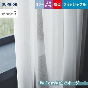 オーダーカーテン スミノエ mode S(モードエス) D-3549