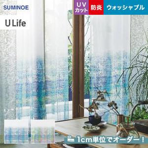 オーダーカーテン スミノエ U Life (ユーライフ) U-8025・8026