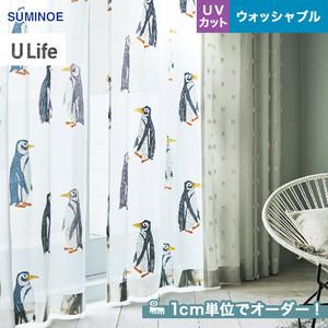 オーダーカーテン スミノエ U Life (ユーライフ) U-8129