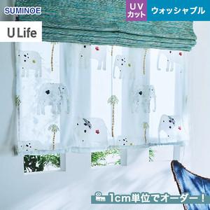 オーダーカーテン スミノエ U Life (ユーライフ) U-8130