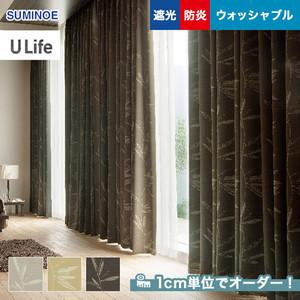 オーダーカーテン スミノエ U Life (ユーライフ) U-8225~8227