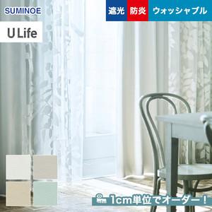 オーダーカーテン スミノエ U Life (ユーライフ) U-8253~8256