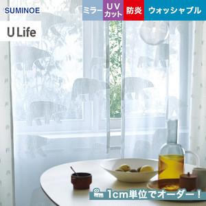 オーダーカーテン スミノエ U Life (ユーライフ) U-8397