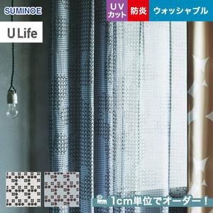 オーダーカーテン スミノエ U Life (ユーライフ) UD-805・806