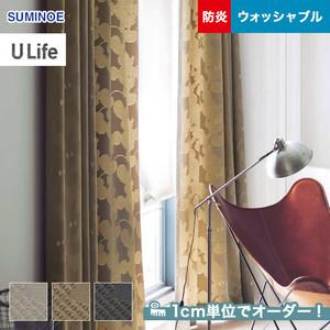 オーダーカーテン スミノエ U Life (ユーライフ) UD-807~809