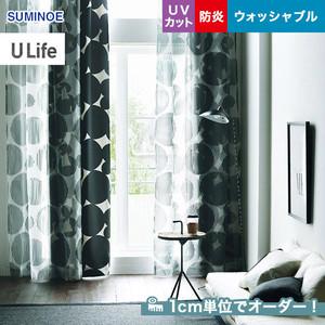 オーダーカーテン スミノエ U Life (ユーライフ) UD-810