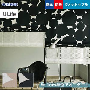 オーダーカーテン スミノエ U Life (ユーライフ) UD-811・812