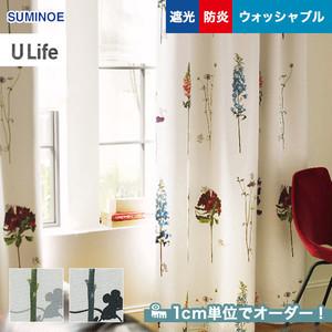オーダーカーテン スミノエ U Life (ユーライフ) UD-814・815