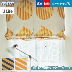 オーダーカーテン スミノエ U Life (ユーライフ) UD-818・819