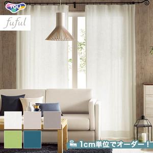 オーダーカーテン 東リ fuful (フフル) TKF10001~10005