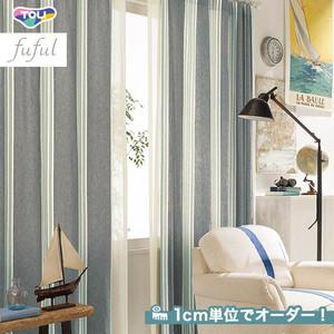 オーダーカーテン 東リ fuful (フフル) TKF10006
