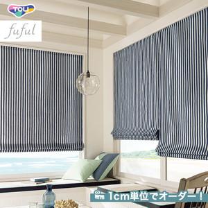 オーダーカーテン 東リ fuful (フフル) TKF10007
