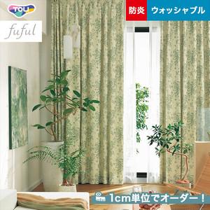 オーダーカーテン 東リ fuful (フフル) TKF10017
