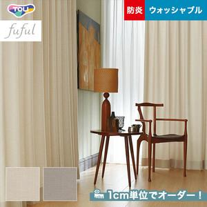 オーダーカーテン 東リ fuful (フフル) TKF10026・10027