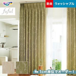 オーダーカーテン 東リ fuful (フフル) TKF10032・10033