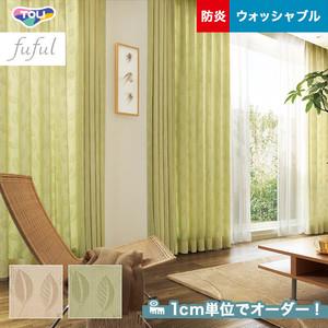 オーダーカーテン 東リ fuful (フフル) TKF10036・10037