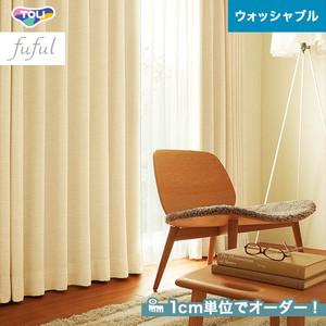 オーダーカーテン 東リ fuful (フフル) TKF10041