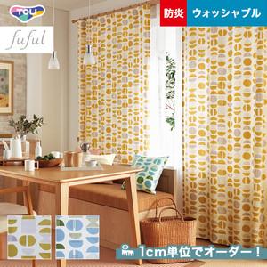 オーダーカーテン 東リ fuful (フフル) TKF10051・10052