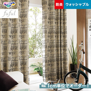 オーダーカーテン 東リ fuful (フフル) TKF10057