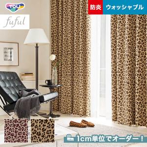 オーダーカーテン 東リ fuful (フフル) TKF10058・10059