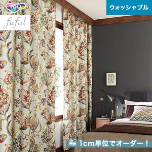 オーダーカーテン 東リ fuful (フフル) TKF10061