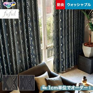 オーダーカーテン 東リ fuful (フフル) TKF10079・10080