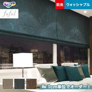 オーダーカーテン 東リ fuful (フフル) TKF10083~10085