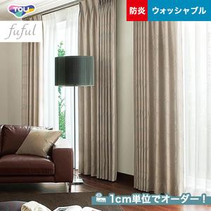 オーダーカーテン 東リ fuful (フフル) TKF10096