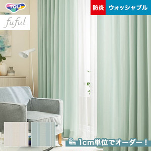 オーダーカーテン 東リ fuful (フフル) TKF10101・10102
