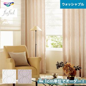 オーダーカーテン 東リ fuful (フフル) TKF10103・10104