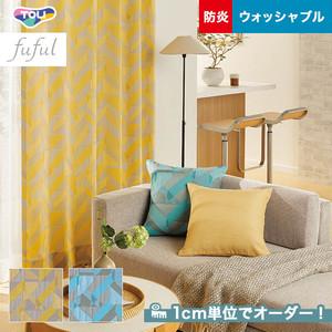 オーダーカーテン 東リ fuful (フフル) TKF10108・10109