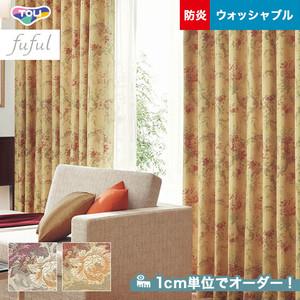 オーダーカーテン 東リ fuful (フフル) TKF10131・10132