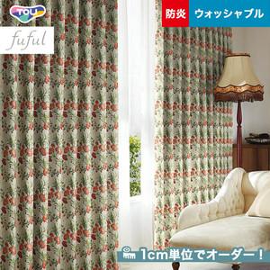 オーダーカーテン 東リ fuful (フフル) TKF10133