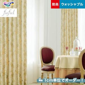 オーダーカーテン 東リ fuful (フフル) TKF10134