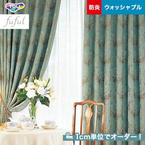 オーダーカーテン 東リ fuful (フフル) TKF10137