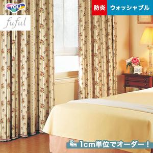 オーダーカーテン 東リ fuful (フフル) TKF10138