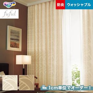 オーダーカーテン 東リ fuful (フフル) TKF10261・10262