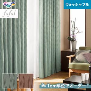 オーダーカーテン 東リ fuful (フフル) TKF10263・10264