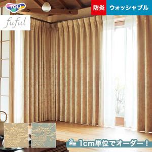 オーダーカーテン 東リ fuful (フフル) TKF10277・10278