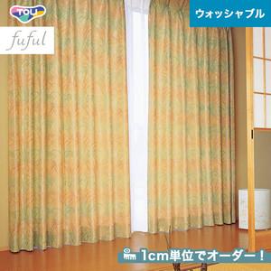オーダーカーテン 東リ fuful (フフル) TKF10282