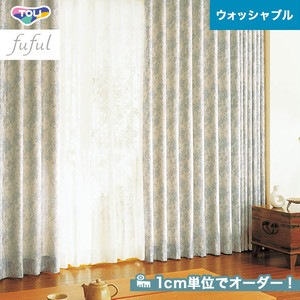 オーダーカーテン 東リ fuful (フフル) TKF10283