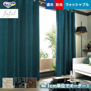 オーダーカーテン 東リ fuful (フフル) TKF10481~10483