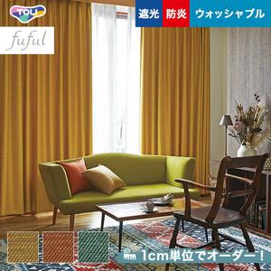 オーダーカーテン 東リ fuful (フフル) TKF10511~10513