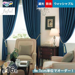 オーダーカーテン 東リ fuful (フフル) TKF10574~10589