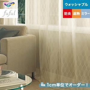 オーダーカーテン 東リ fuful (フフル) TKF10763