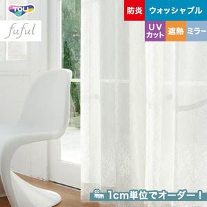 オーダーカーテン 東リ fuful (フフル) TKF10774